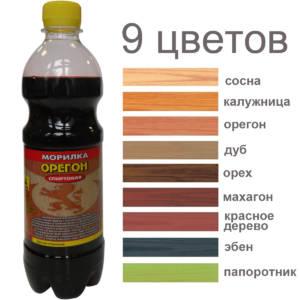_2_морилка спиртовая 0,5