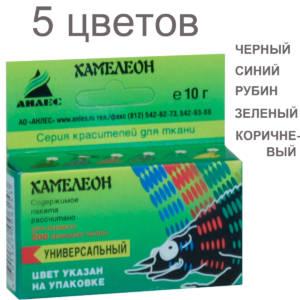 _4_2 красит для тканей Хамелеон 5 ЦВЕТОВ
